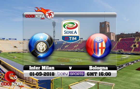 مشاهدة مباراة بولونيا وإنتر ميلان اليوم 1-9-2018 في الدوري الإيطالي