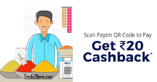 Paytm Mall Cashback Offer on payment with qr code