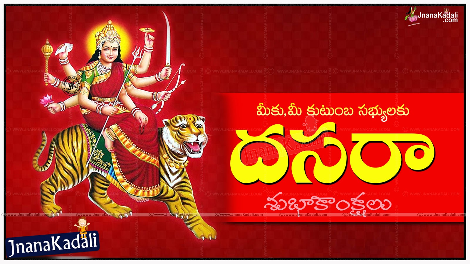 Dussehra wishes in telugu best vijaya dashami greetings telugu best vijaya dashami greetings telugu quotes wall papers images sms whatsapp messages poems shayari kavithalu in m4hsunfo