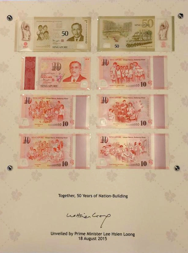 The set, issued by the Monetary Authority of Singapore (MAS) to mark Singapore's 50th birthday, comprises one $50 note and five $10 polymer notes.
