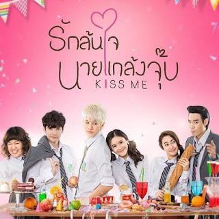 Film Drama Thailand Kiss Me Subtitle Indonesia