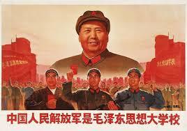 Resultado de imagem para 18 de agosto dia da revolução cultural