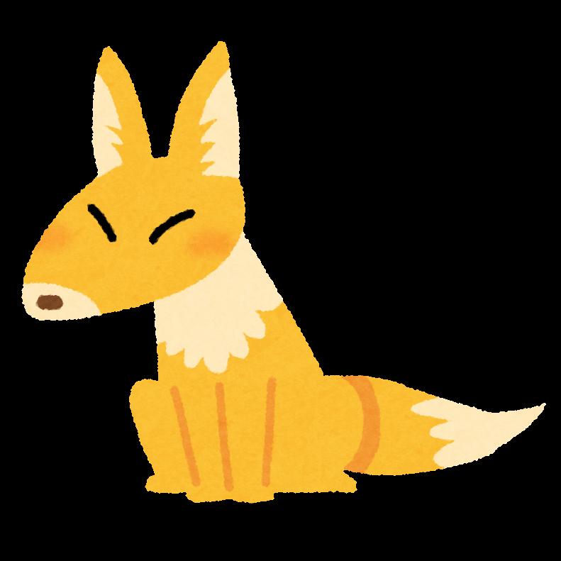 狐のイラスト かわいいフリー素材集 いらすとや