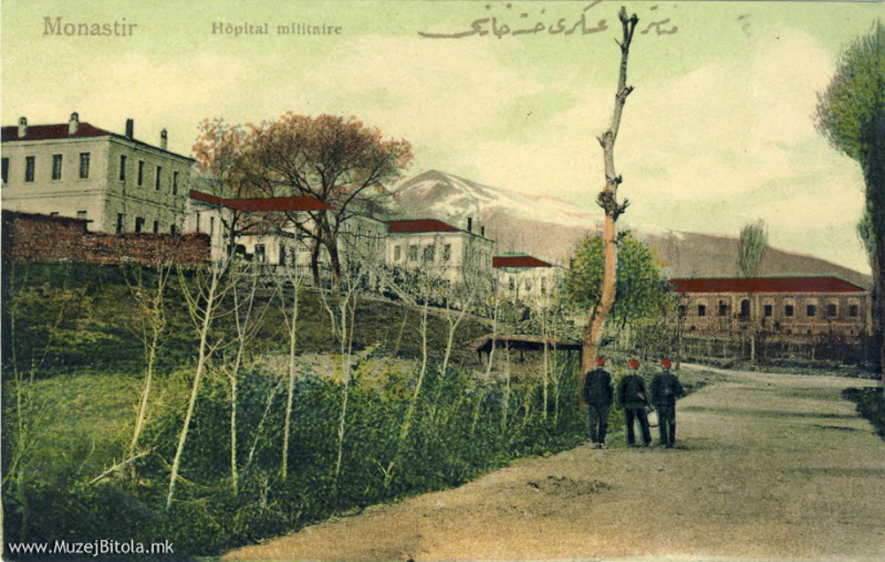 Military Hospital in Bitola During WW1