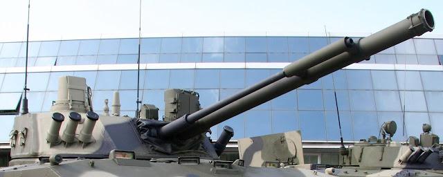 Resultado de imagen para BMP-3 + 30 mm turret