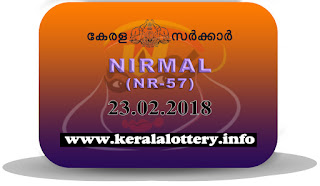 keralalottery.info, 23 February 2018 Result, kerala lottery, kl result,  yesterday lottery results, lotteries results, keralalotteries, kerala lottery, keralalotteryresult, kerala lottery result, kerala lottery result live, kerala lottery today, kerala lottery result today, kerala lottery results today, today kerala lottery result, 23 2 2018, 23.2.18, kerala lottery result 23-02-2018, nirmal lottery results, kerala lottery result today nirmal, nirmal lottery result, kerala lottery result nirmal today, kerala lottery nirmal today result, nirmal kerala lottery result, nirmal lottery NR 57 results 23-2-2018, nirmal lottery NR 57, live nirmal lottery NR-57, nirmal lottery, 23/02/2018 kerala lottery today result nirmal, nirmal lottery NR-57 23/2/2018, today nirmal lottery result, nirmal lottery today result, nirmal lottery results today, today kerala lottery result nirmal, kerala lottery results today nirmal, nirmal lottery today, today lottery result nirmal, nirmal lottery result today, kerala lottery result live, kerala lottery bumper result, kerala lottery result yesterday, kerala lottery result today, kerala online lottery results, kerala lottery draw, kerala lottery results, kerala state lottery today, kerala lottare, kerala lottery result, lottery today, kerala lottery today draw result, kerala lottery online purchase, kerala lottery online buy, buy kerala lottery online