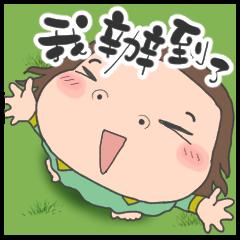 Cha Bao Mei Pop-Up Stickers