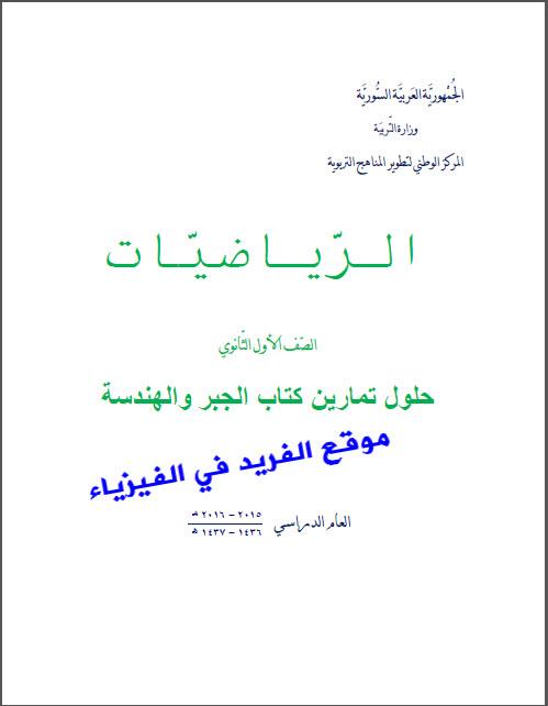 تحميل كتاب قبول كم 2 pdf