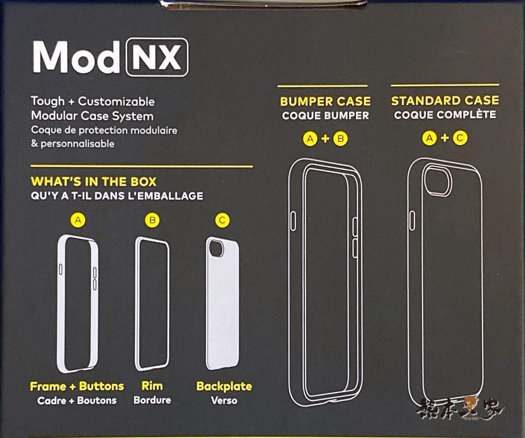 iPhone 11 Pro犀牛盾防摔手機殼Mod NX開箱 好醜但防摔很適合奶油手的我