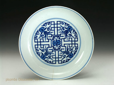"<img src=""Chinese Youngzheng plate.jpg"" alt=""large blue and white lattice plate"">"