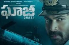 Watch Ghazi (2017) DVDScr Telugu Full Movie Watch Online Free Download