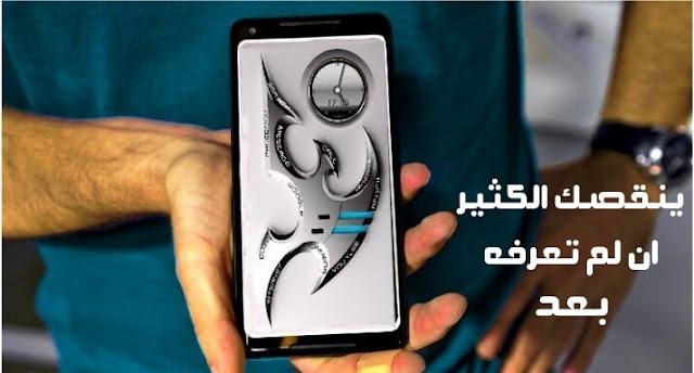 تحميل لانشر الاندرويد الافضل لتغيير شكل هاتف الاندرويد android الذي يضم أرووع االثيمات والاشكال Themes و launchers