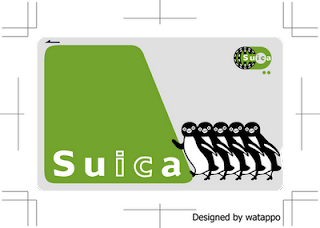 Power-upped Suica rev.1