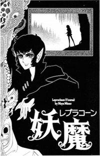 Yokosuka Robin