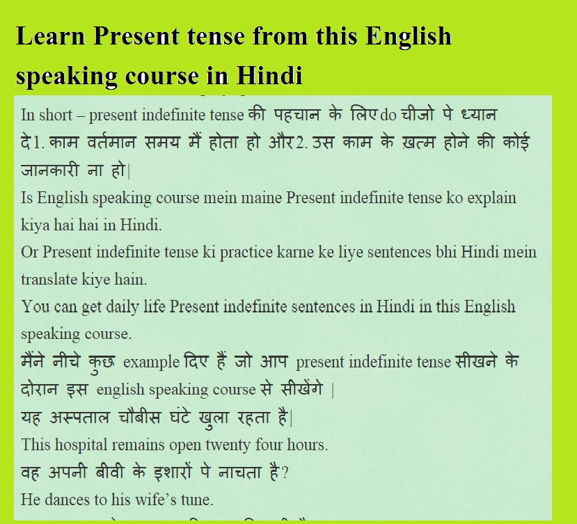 Spoken Hindi Book Through Tamil Pdf