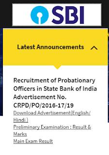 SBI PO Main result 2017 declared at sbi.co.in