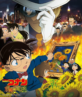 Download Detective Conan Movie 19 Subtitle Indonesia