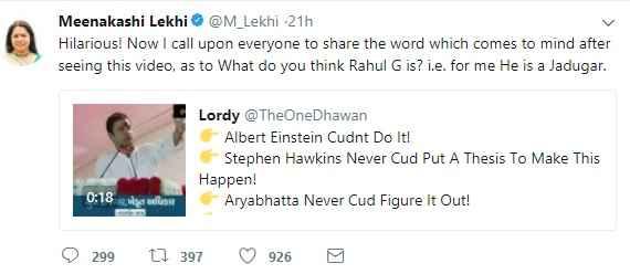 minakshi-lekhi-told-rahul-gandhi-jadugar