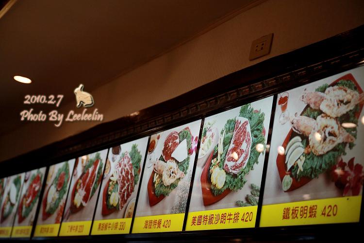 板橋捷運江子翠站美食 蔡家牛排