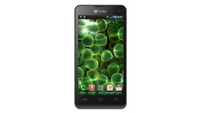firmware - rom stock Bmobile AX570