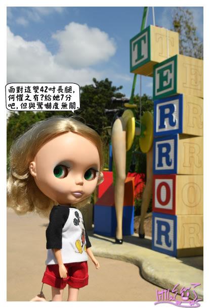 Blythe at Hong Kong DisneyLand