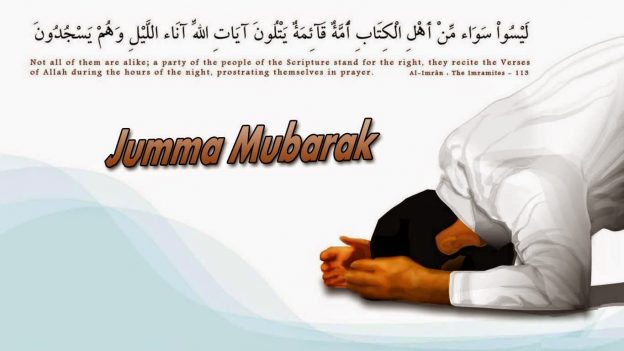 images of jumma mubarak with qu