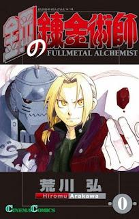 تقرير ون شوت الخيميائي الفولاذي صفر Fullmetal Alchemist 0