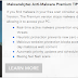 تحميل برنامج Malwarebyets Anti-Malware كامل
