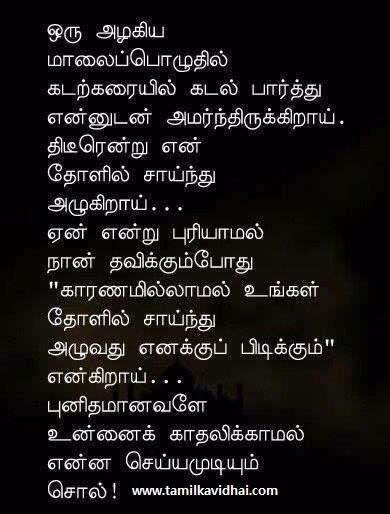 Bharathiar kavithaigal pdf.