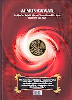 Judul : ALMUNAWWAR - Al-Qur'an Tajwid Warna, Transliterasi Per Ayat, Terjemah Per Ayat