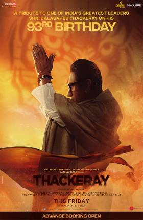 Thackeray 2019 Full Hindi Movie Download in 720p HD