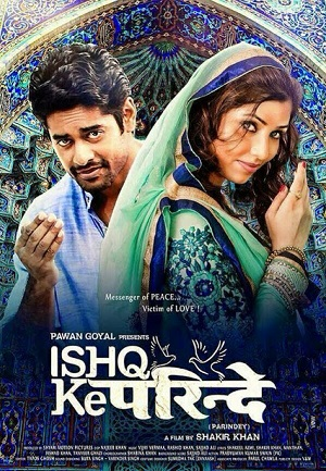 Ishq Ke Parindey 2015 300MB Movie Download in 480p HDRip