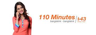 Banglalink 110 minutes talk time at 43 Tk