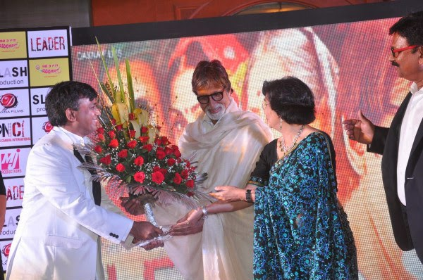 Amitabh Bachchan at Leader Movie First Look Launch Event
