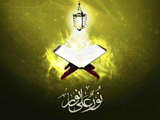 Sejarah Tafsir Al-Qur'an