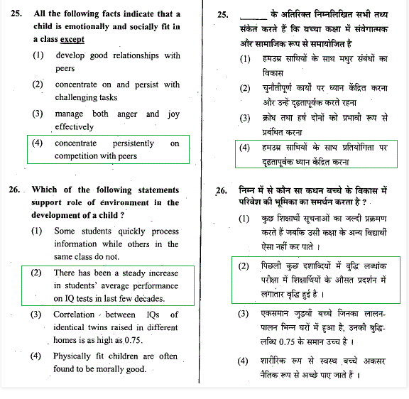 ctet pedagogy solved,c.t.e.t,child development in hindi,pedogogy in hindi,important questions,
