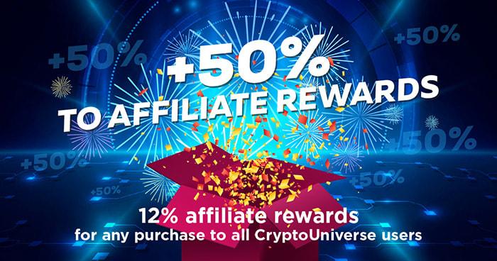 Новогодний сюрприз от Cryptouniverse
