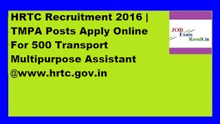 HRTC Recruitment 2016 | TMPA Posts Apply Online For 500 Transport Multipurpose Assistant @www.hrtc.gov.in