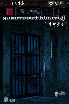 無限牢獄第2章圖文攻略7