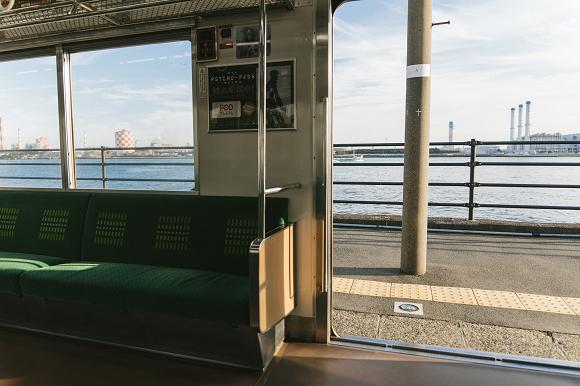 Hábitos ruins em trens do Japão