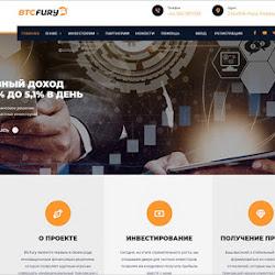 BtcFury: обзор и отзывы о btcfury.io (HYIP СКАМ)