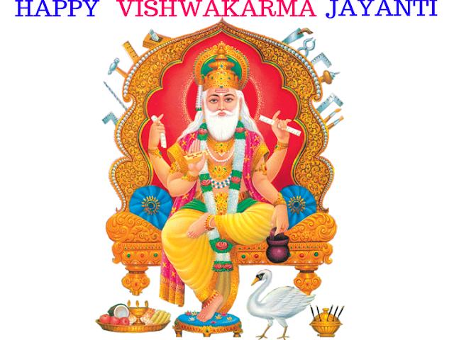 Happy Vishwakarma Jayanti 2018