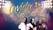 Lirik Lagu Dato Seri Vida - Lavida Go Bola