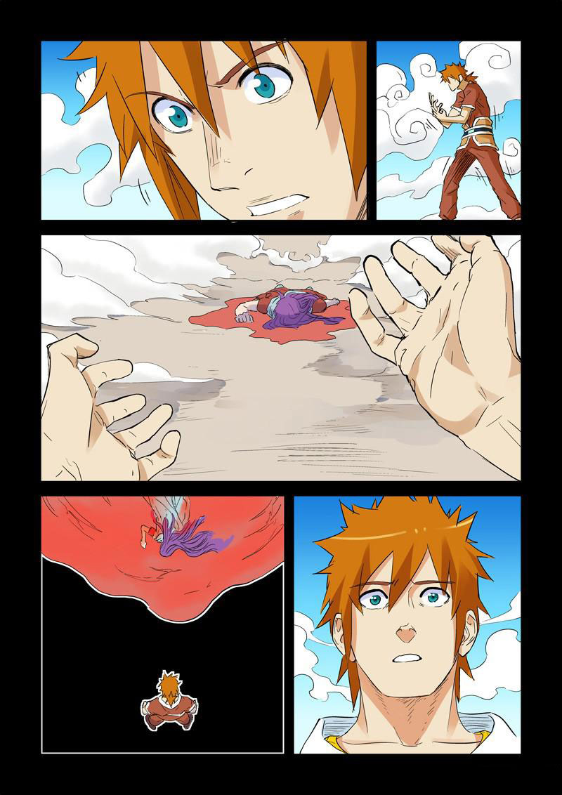 Tales of Demons and Gods ตอนที่ 136.2 หน้า 5