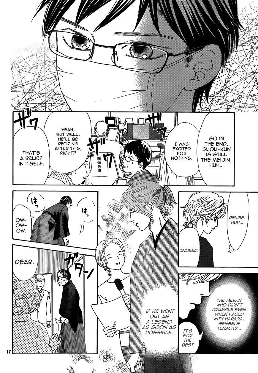 Chihayafuru - Chapter 95