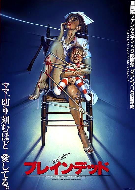 Hajime Sorayama (空山基) - http://www.sorayama.net/