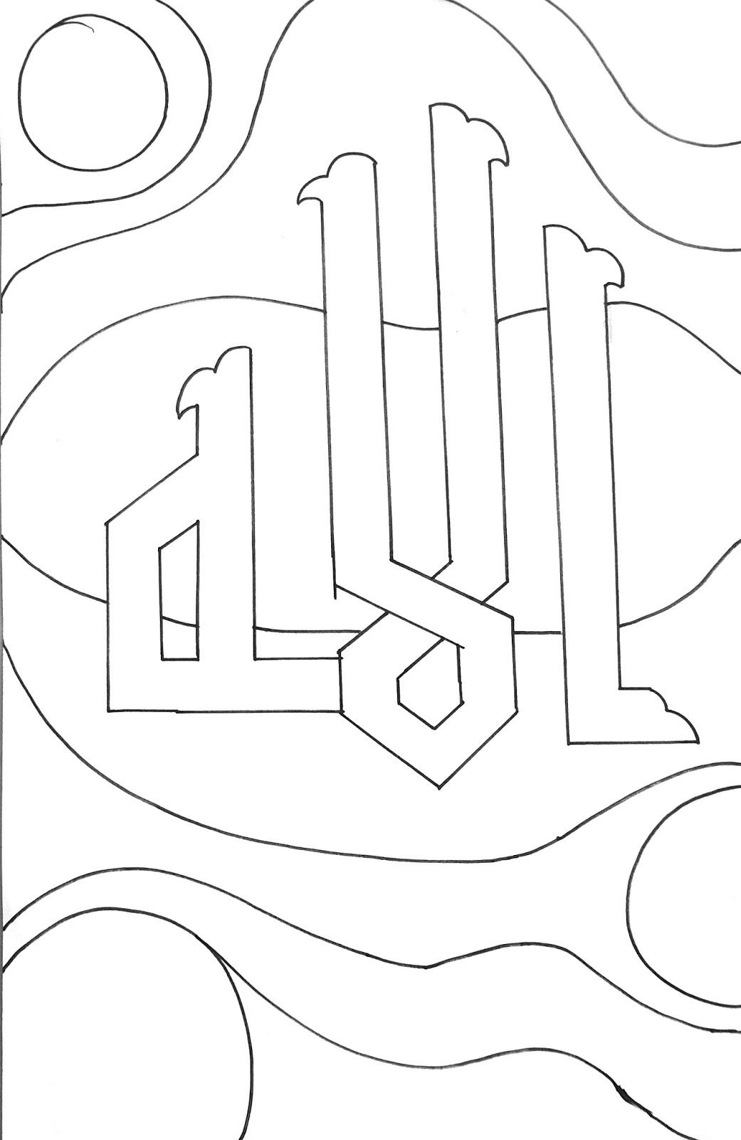 Cara Mewarnai Kaligrafi 2 Kantatailmu