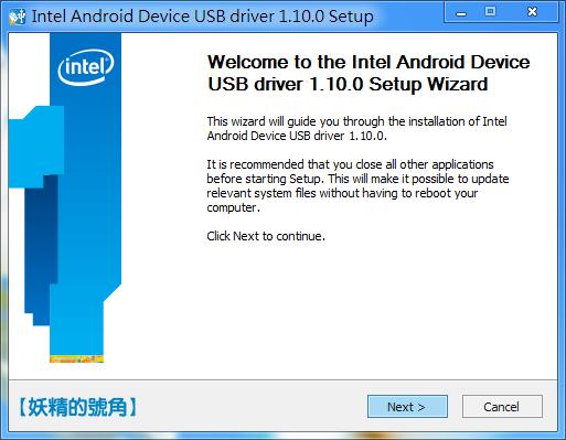 Image%2B007 - 【圖文教學】Zenfone 3 ROOT 超簡單!新手也不怕的 ROOT 取得攻略