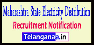 Maharashtra State Electricity Distribution Company Limited MAHADISCOM Recruitment Notification 2017 Last Date 12-05-2017