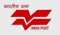 Karnataka Postal Circle Recruitment 2014